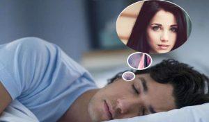 सपने में प्रेमिका क्यों दिखती है
