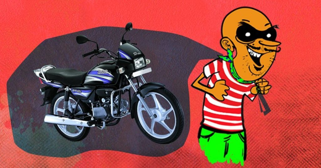 सपने में मोटरसाइकिल चोरी होना मतलब