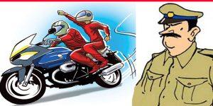 सपने में सवारी चोरी होना मतलब क्या होता है