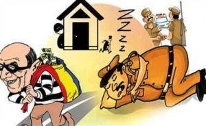 सपने में खुद के घर में ही चोरी होना मतलब