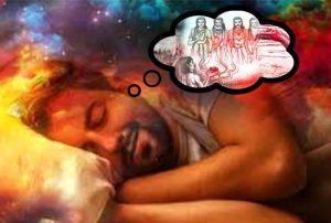 सपने में मरे हुए से बात करना मतलब